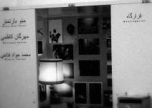 Installation Cabinet